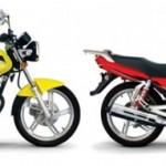 Suzuki GSR 125 e GSR 125s